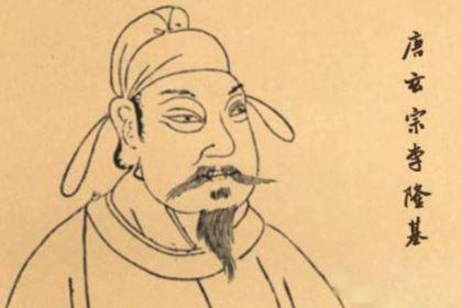 盘点历史上三位艺术家皇帝,结局大不相同