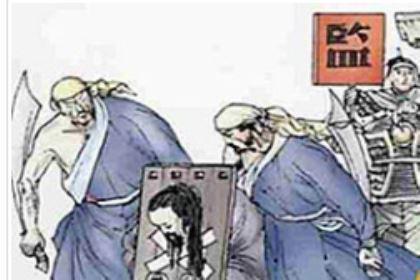 秦文公为什么要迁都关中?设立灭三族之罪