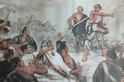 历朝农民起义无数,人们记住的却不是起义本人?