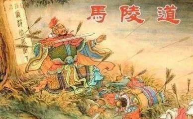 战国时期的魏武卒有多强大?吴起带领魏武卒差点吞并强秦!