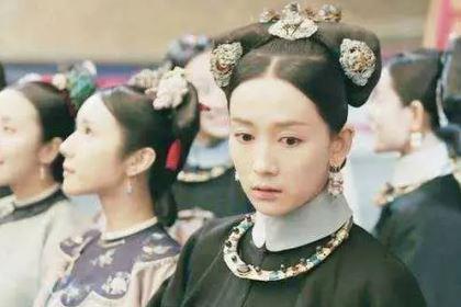 历史上的庆妃是什么人?与魏璎珞是闺蜜,死后被追封为庆恭皇贵妃