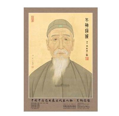 吴鞠通:名瑭,淮安市人,一位杰出的中医温病学家