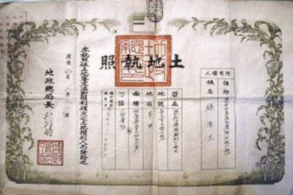 古代有一座府邸到底有多难?四大铁律是老百姓必须面对的现实