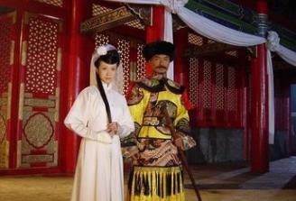 清和硕庄亲王爱新觉罗·舒尔哈齐的妻妾子女