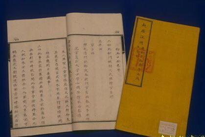 清宫档案是什么样子 难得一见的清代宫廷档案