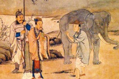 历史上真实的尧是什么样的人?