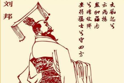范增要杀刘邦,项羽为什么反而怀疑范增通汉?