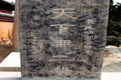 揭秘:河东裴氏家族为什么能在南北朝乱世中屹立不倒?