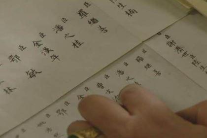历史上田文镜李绂互参案是什么样的 跟电视剧的一样吗