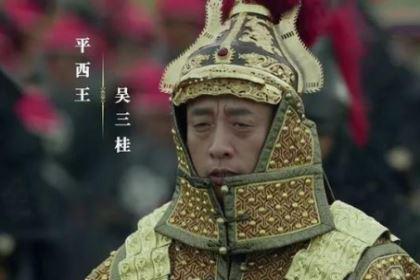 吴三桂为什么要对逃到缅甸的永历帝赶尽杀绝?原因是什么
