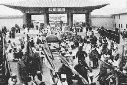 《汉城条约》:标志着日本侵略朝鲜的开始,预示着东亚格局的改变