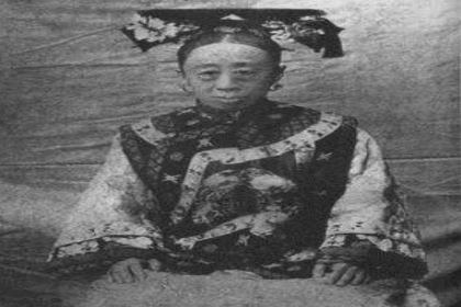 丑格格荣寿固伦公主到底是什么人 她为何敢骂慈禧呢