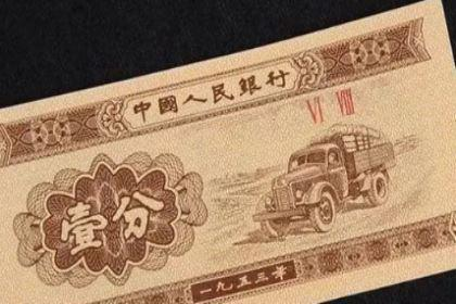 30年前的一分钱,在现在能值多少钱?