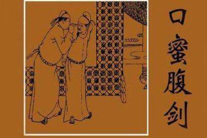 父母之命媒妁之言 为何李林甫会让女儿选择婚姻呢