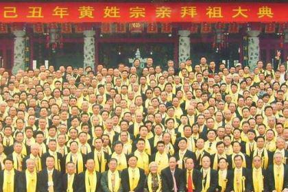 黄国灭亡后臣民都去哪里了?黄姓是来源于黄国吗
