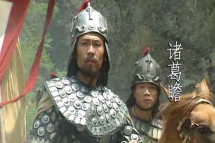 刘禅为什么要重用诸葛瞻?仅仅是因为他是诸葛亮之子吗