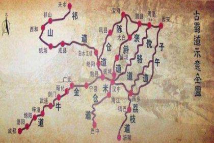 揭秘:古蜀人的后裔都去哪儿了?