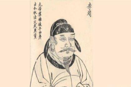 李靖:文武兼备的名将,半生坎坷一生传奇