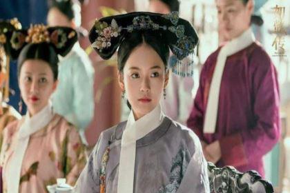颖贵妃:乾隆册封的贵妃,一生未育却成六宫之主