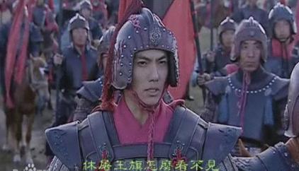 一块洗衣池的搓板 揭开了朝鲜新罗文武王的身份之谜