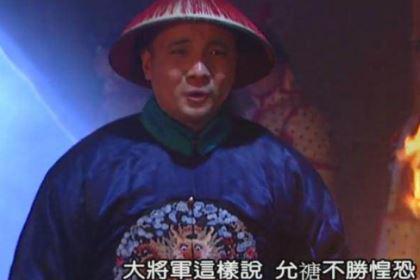 郭络罗氏为什么在雍正执政后遭到了排挤?