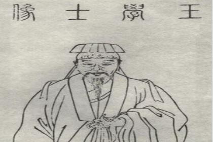 北宋诗文革新运动先驱 著名诗人王禹偁简介