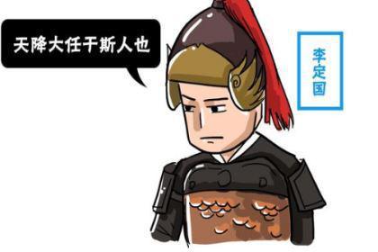大明最后的军神,差点斩杀吴三桂