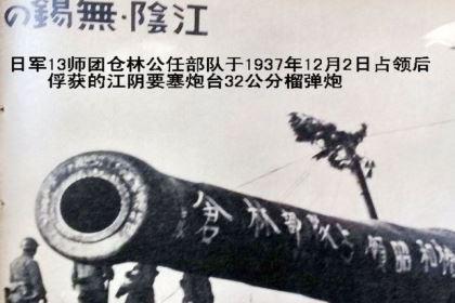 江阴海战的总结是什么 该战役留下的教训是什么