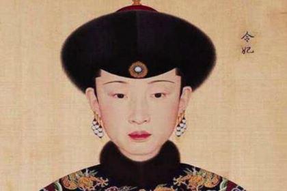令妃统领后宫10年,乾隆为什么没有立她为后?