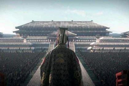 揭秘:秦朝与前秦、后秦、西秦是什么联系吗?