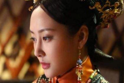 祺嫔的生平怎么样?历经皇帝超五代,却能活到清朝末年!