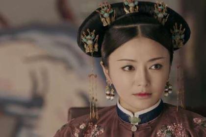 历史上真实的继皇后是什么样的人?