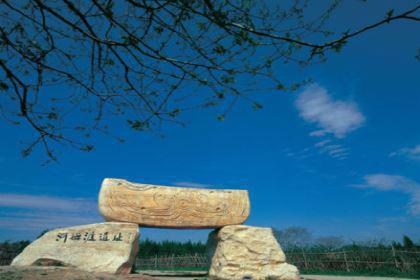河姆渡文化:长江流域下游以南地区古老而多姿的新石器时代文化