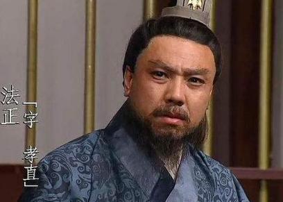刘备称帝得以顺利进行的三个人是谁 为什么不是张飞关羽