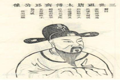 揭秘:南唐第一名臣宋齐丘为什么会被活活饿死?