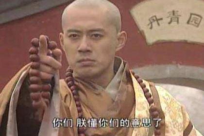 元朝最扑朔迷离的宫廷秘案:元顺帝竟是南宋恭帝赵显的儿子?