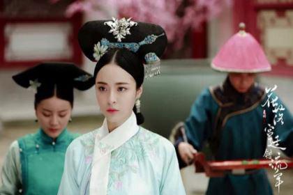 荣妃:康熙后宫最能生的妃嫔,一生顺遂晚年幸福