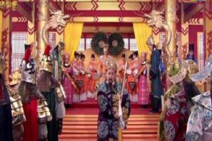 赵元俨真的是八贤王的原型吗?