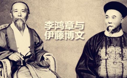 李鸿章马关谈判挨一颗枪子儿为清朝省下一个亿,这是怎么回事?