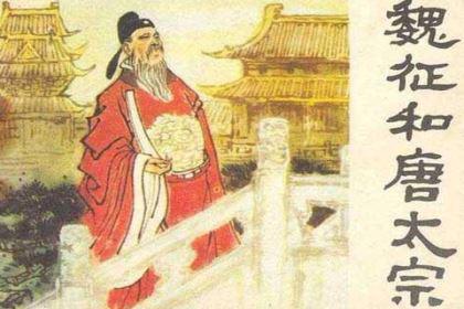 李世民最喜欢的大臣是谁?难道不是魏征吗