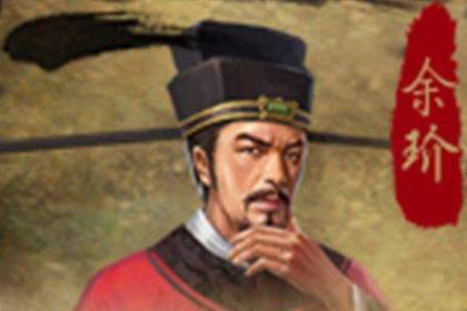 余玠与蒙古交战保持全胜,他为什么会落得跟岳飞一样的结局?
