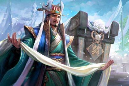 恒阶:曹丕的寄命之臣,为报恩给孙权守孝