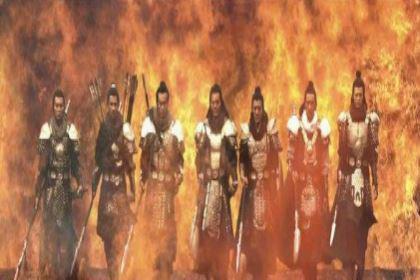 历史上的杨家将到底是什么样的 真实的他们和电视剧的一样吗