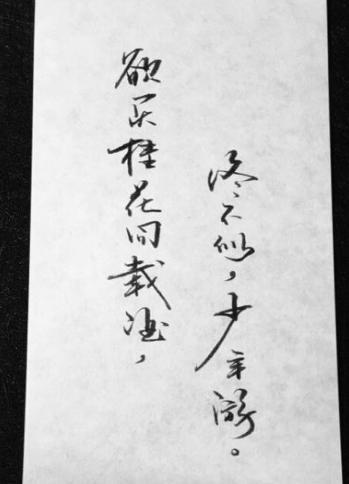刘过:南宋的落魄文人,写了一首词成千古绝唱
