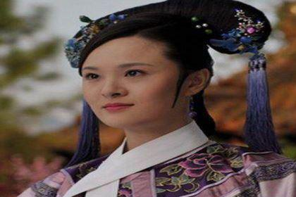 懋嫔给雍正连生两个女儿,去世后为什么只是嫔位?