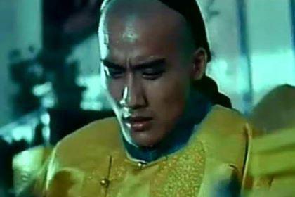 揭秘:咸丰帝奕詝真的是瘸子?