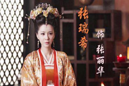 陈叔宝下跪宠妃张丽华,是真爱还是昏庸?