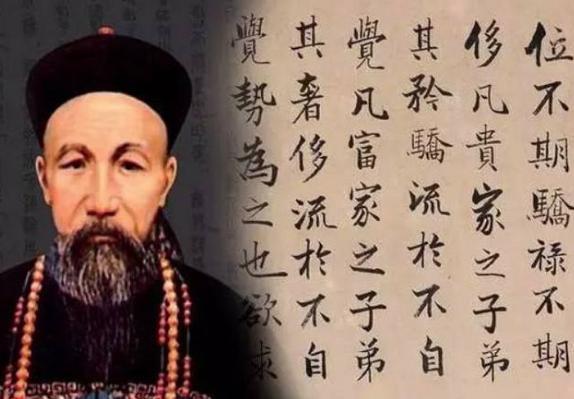"""李鸿章说""""三千年大变局"""",这个""""局""""是指什么?"""