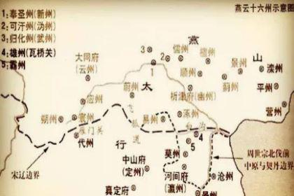 柴荣:以养子身份继承皇位,打出了汉武唐宗的气势