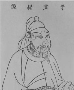 唐初大臣李纲,为何他辅佐一任太子就被废一任?